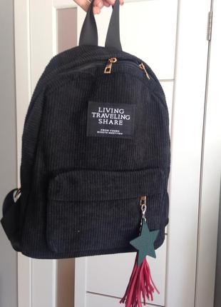 Вельветовый молодёжный тканевый рюкзак 🎒