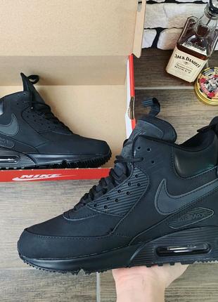 Nike Air Max⏩[41-44]