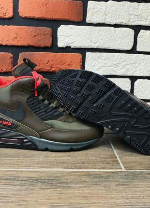 Nike Air Max⏩[ 41-44 ]