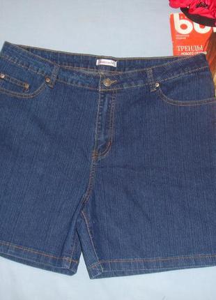Шорты джинсовые женские размер 50 /16 стрейчевые