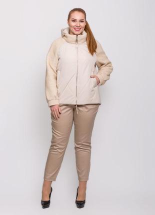 Стильная женская комбинированная бежевая куртка демисезон