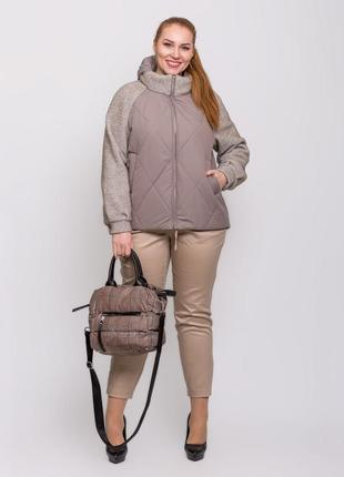 Стильная женская комбинированная куртка демисезон цвет капучино