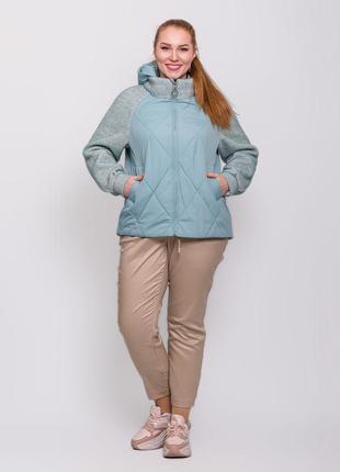Стильная женская комбинированная мятная куртка демисезон