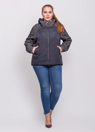 Стильная женская комбинированная синяя куртка демисезон