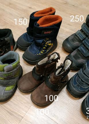 Детские демисезонные фирменные кожаные ботинки