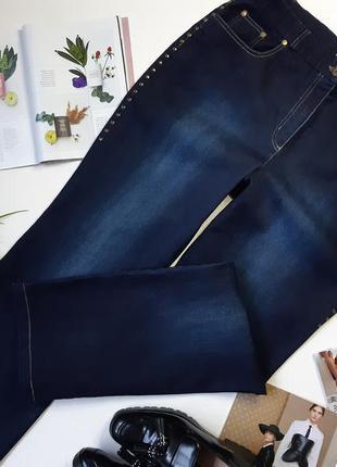 Шикарные джинсы темно-синего