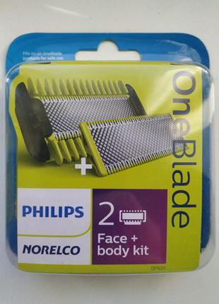 Набор лезвий Philips Oneblade Face&Body (2 лезвия + 2 насадки)