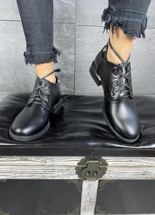 Женские кожаные ботинки полуботинки туфли деми