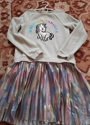Оригинальное платье для вашей принцессы