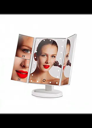 Зеркало с подсветкой 22 LED SuperStar mirror с боковими зеркалами