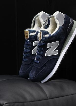 Шикарные женские кроссовки new balance 574 blue синие 😃 (зима)