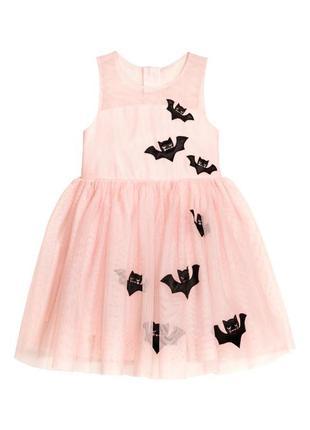 Платье с летучими мышами