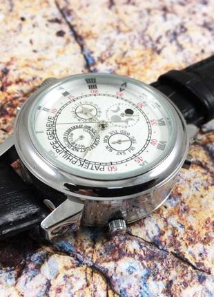 Швейцарський годинник Patek Philippe