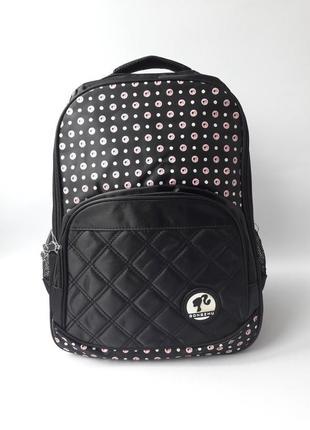 Рюкзак школьный, рюкзак для девочек