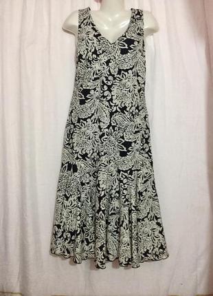 Распродажа!!! летнее платье сарафан soon, большой размер