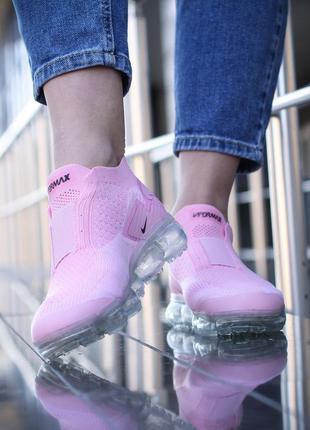 Женские шикарные кроссовки найк nike air vapormax pink
