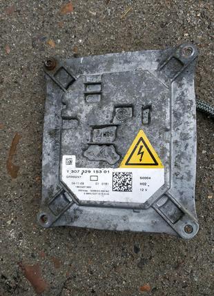 Блок розжига BMW X5 E70