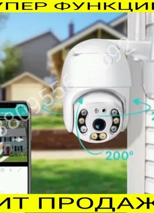 ХИТ!Наружная беспроводная WI-FI  камера видеонаблюдения 1080 с фу