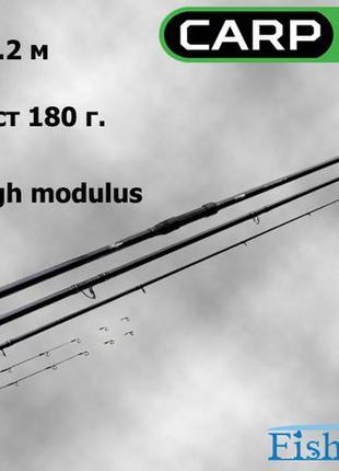 Карпово-фидерное Удилище Carp Pro Flapper Method Feeder 4.2м 180г