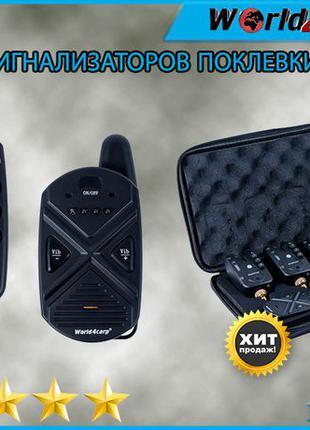Рыболовный набор сигнализаторов 4+1 World4Carp FA211-4