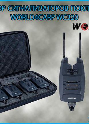 Набор сигнализаторов поклевки WC320-4 с пейджером 4+1, 5+1, 6+1