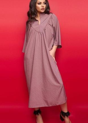Шикарное макси платье оверсайз большие размеры