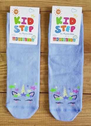 "Носки для девочки ""unicorn"", размер 18 / 5-6 лет"
