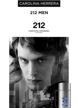 Carolina herrera 212 men  дезодорант-стик 75