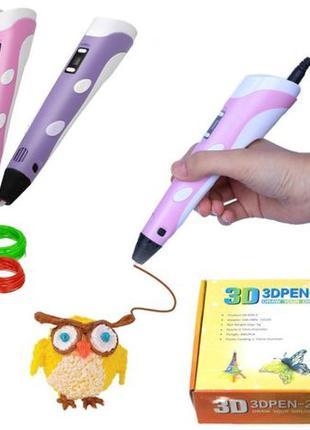 3д ручка 3D Pen с дисплеем + пластик 9м 3Д в подарок