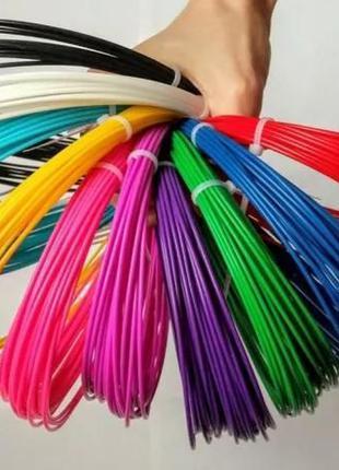 ABS ПЛАСТИК для 3D ручки,стержень Качественный 12 цветов по 10...