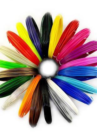ПЛАСТИК для 3D ручки,стержень Качественный 20 цветов по 10м АКЦИЯ