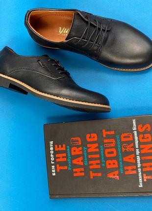 Туфли для мальчиков кожаные чёрные