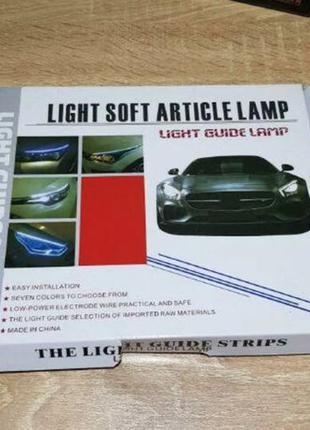 """Ходовые огни дневного света LED DRL 60 см """"ресничка"""" с функ. у..."""