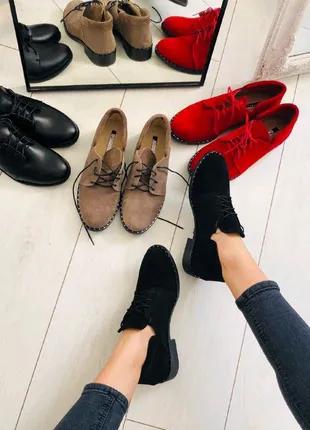 Женские натуральные туфли на низком каблуке