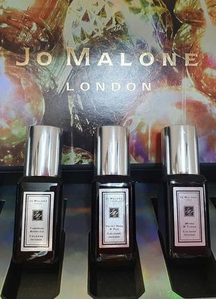 Набор jo malone cologne intense (5× 9ml)