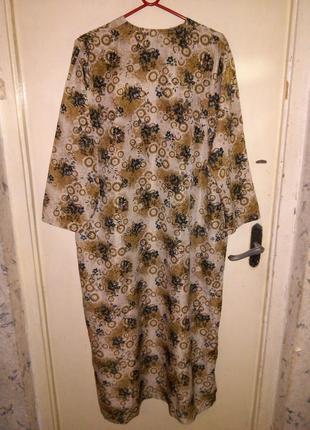 Длинное,женственное платье-рубаха в пол,(домашнее),сост.нового...