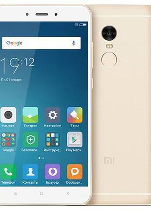 Смартфон Xiaomi Redmi Note 4 3/32GB (Gold)