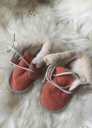 Топики угги сапожки пинетки теплая обувь для малыша