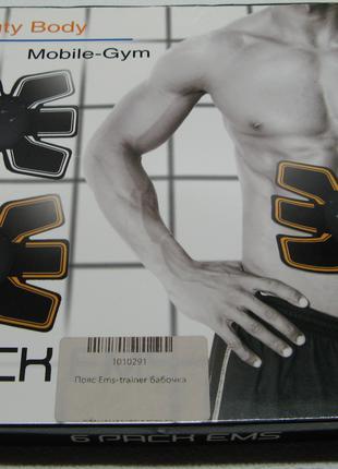 Массажер стимулятор мышц (миосимулятор)