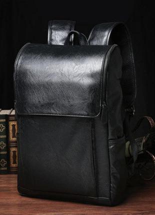 Мужской кожаный рюкзак портфель сумка для ноутбука документов