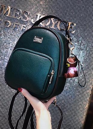 Детский небольшой темно-зелёный рюкзак сумка