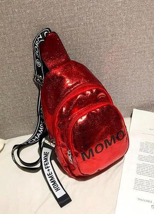 Женский кожаный стильный недорогой красный рюкзак сумка бананк...