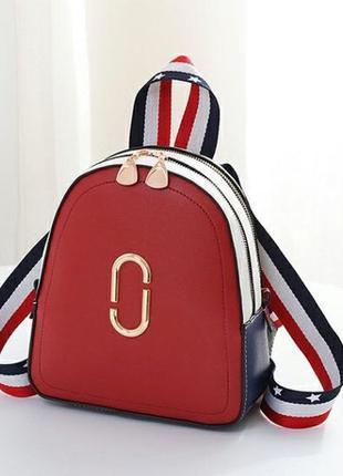 Женский кожаный стильный недорогой красный рюкзак сумка
