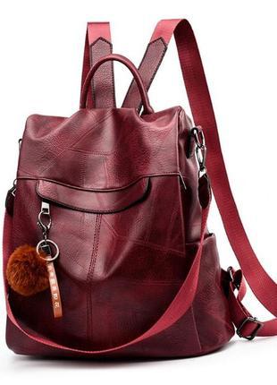 Женский красный кожаный городской модные недорогой рюкзак сумк...