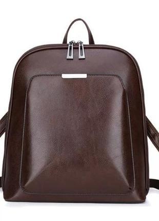 Женский кожаный стильный коричневый рюкзак портфель сумка