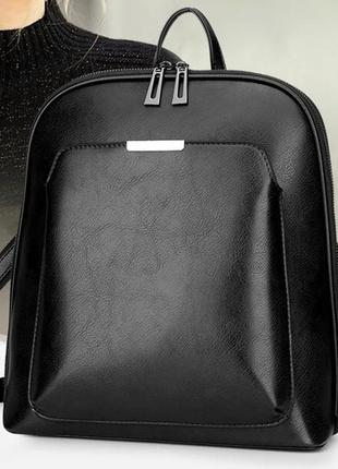 Женский кожаный городской чёрный рюкзак портфель
