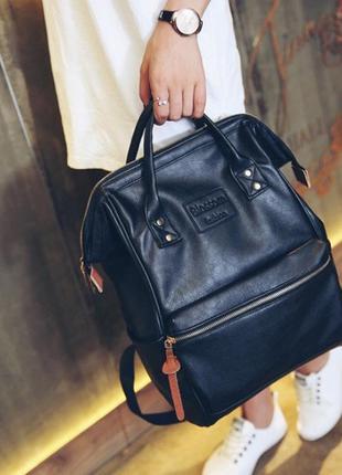Женский чёрный рюкзак сумка портфель