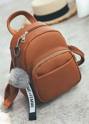 Женский стильный коричневый  небольшой кожаный рюкзак