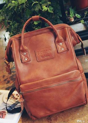 Женский кожаный коричневый рюкзак