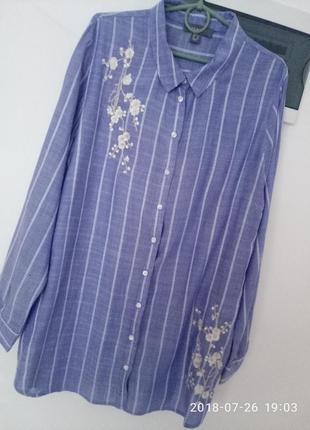 Крутое рубашка с вышевкой в небесно синем цвете в полоску раз. xl